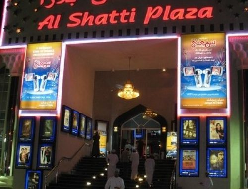 Cinéma Al Shatti Plaza à Mascate