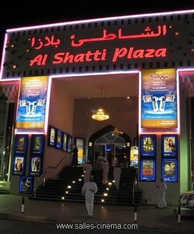 Cinéma Al Shatti Plaza à Mascate (Sultanat d'Oman)