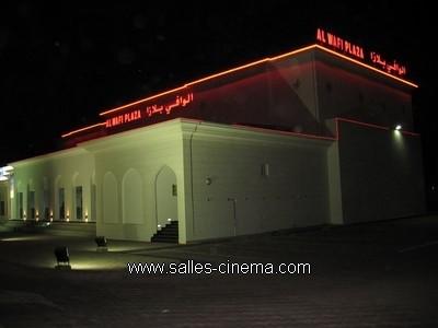 Cinéma Al-Wafi Plaza à Sur: façade du cinéma.