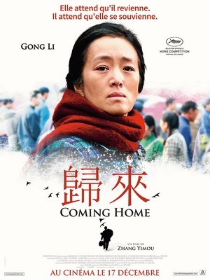 Coming home, un film de Zhang Yimou