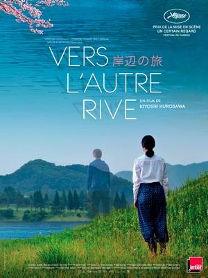 Vers l'autre rive, un film de Kiyoshi Kurosawa