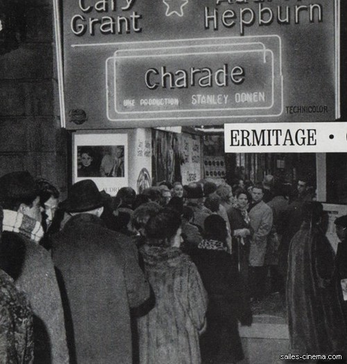 Cinéma Ermitage à Paris  Salles-cinema.Com