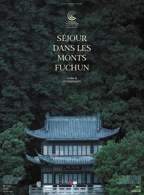 Séjour dans les monts Fuchun de Gu Xiaogang