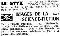 Cinéma le Styx à Paris