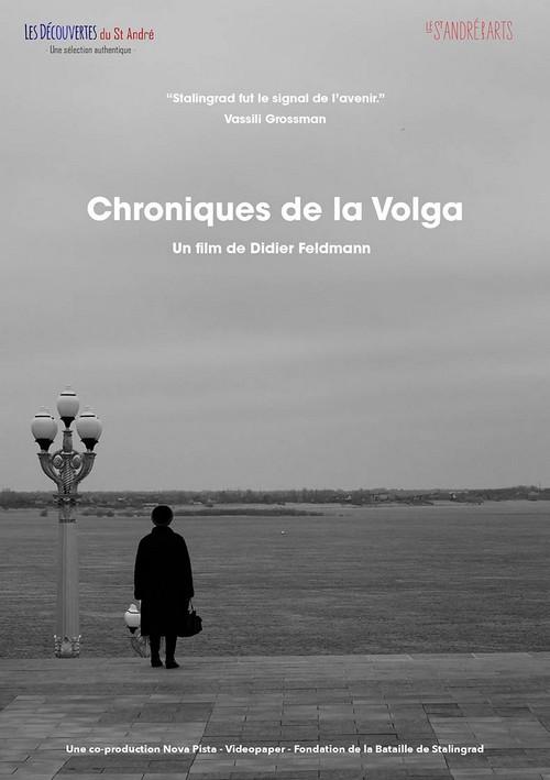 Chroniques de la Volga est un film réalisé par Didier Feldmann.