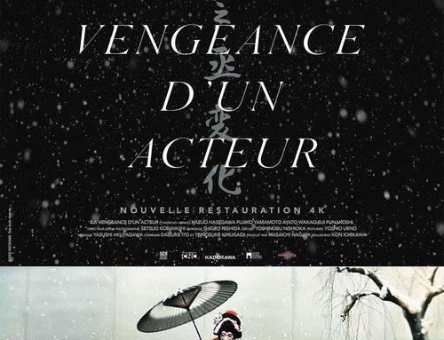 La Vengeance d'un acteur: crimes et kabuki.