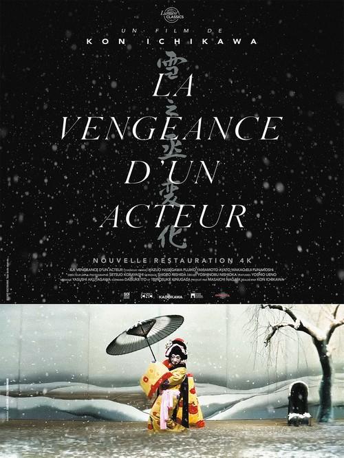 La Vengeance d'un acteur, un film de Kon Ichikawa