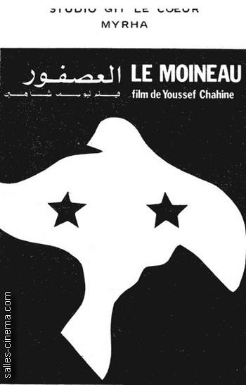 Le Moineau de Youssef Chahine