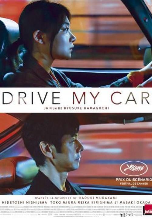 Drive my car, film japonais de Ryusuke Hamaguchi