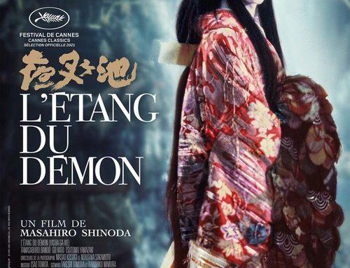 L'Étang du démon: kabuki et sorcières.