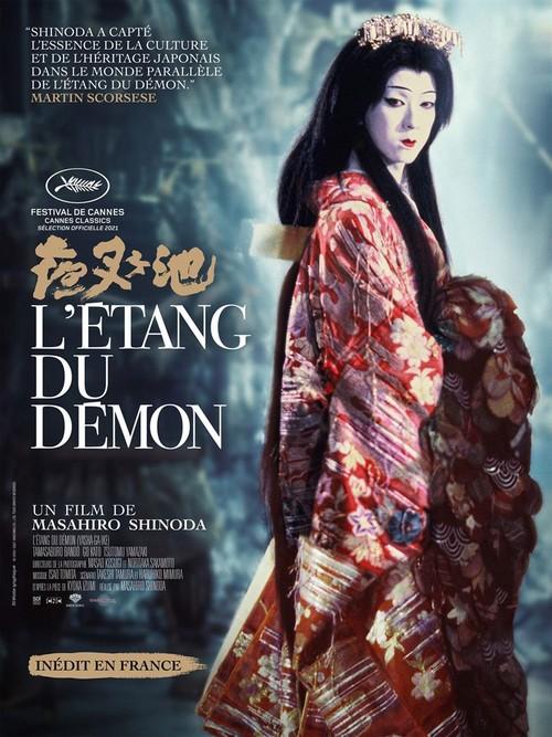 L'Étang du démon de Masahiro Shinoda (1979)