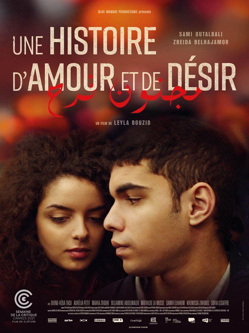 Une Histoire d'amour et de désir, un film de Leyla Bouzid